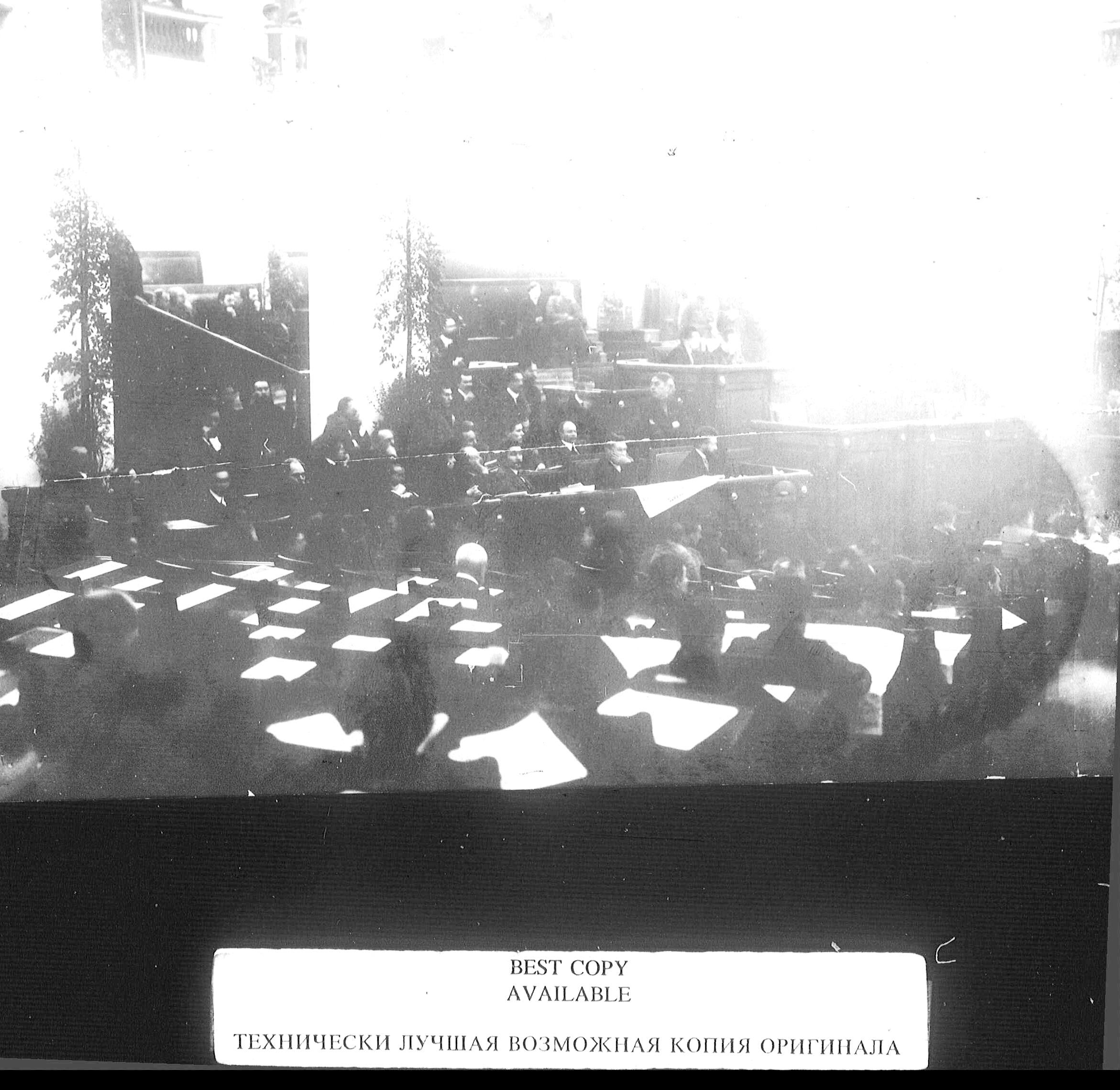 1918. Фотография заседания Учредительного Собрания в Таврическом дворце. 5-6 января