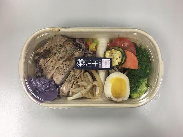 豬豬菲力便當(NTD$140)@正午平衡餐盒