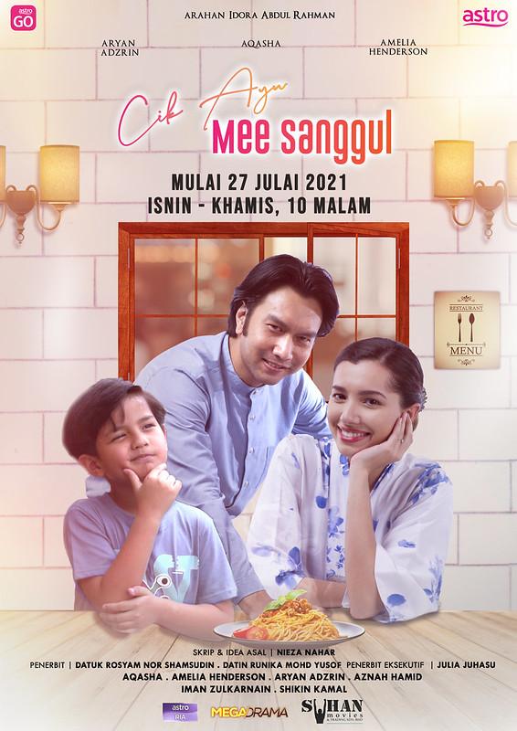Drama  Cik Ayu Mee Sanggul