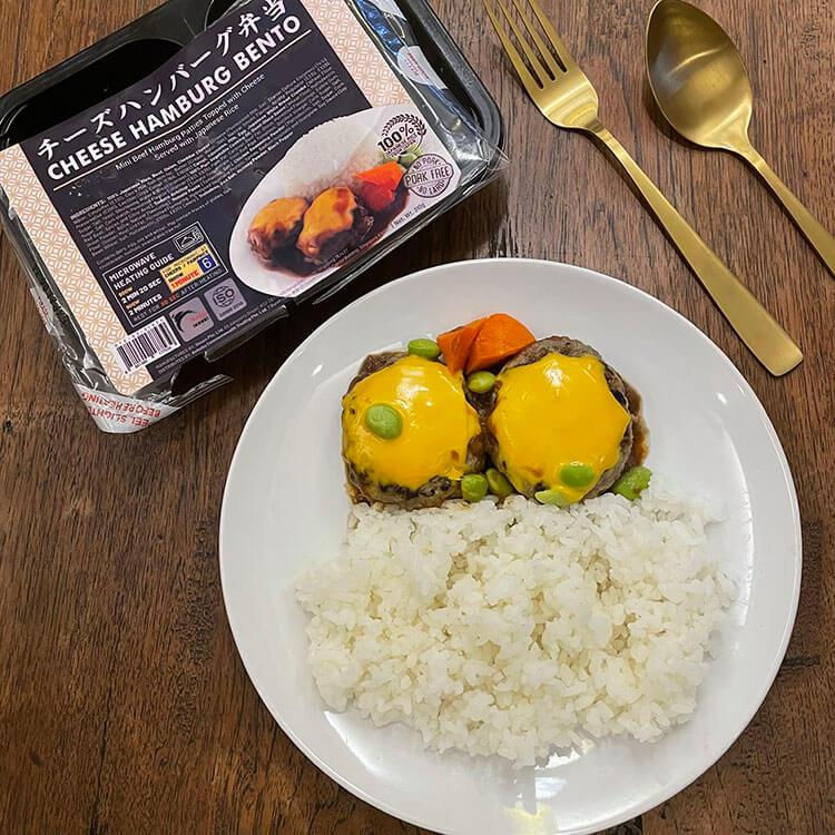 Cheese Hamburg Bento with Japanese Rice