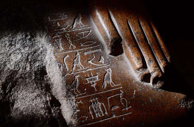 Egyptiaca
