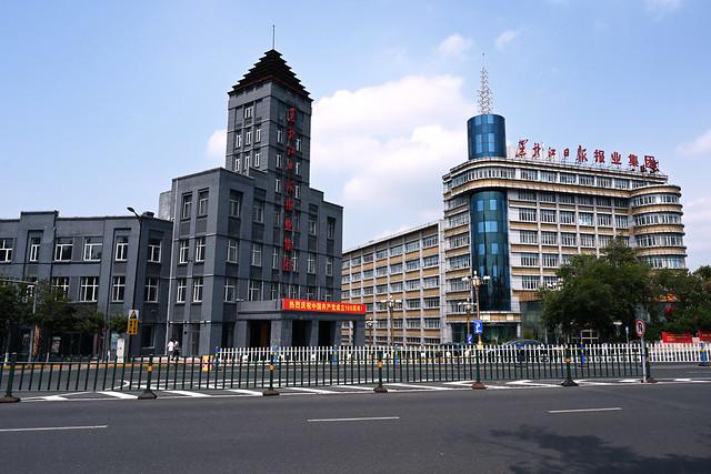 黑龙江日报社210727_123353