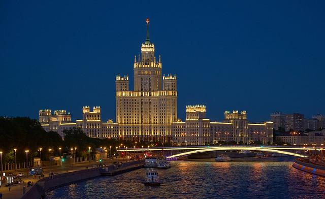 Огни Москвы.