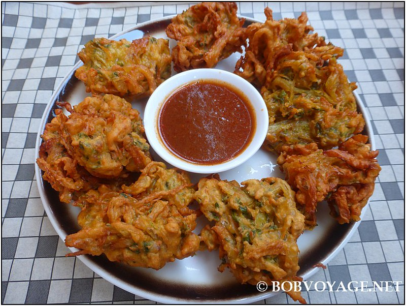 פאקורה - Pakoda (25 ₪) ב- Gorkha Kitchen