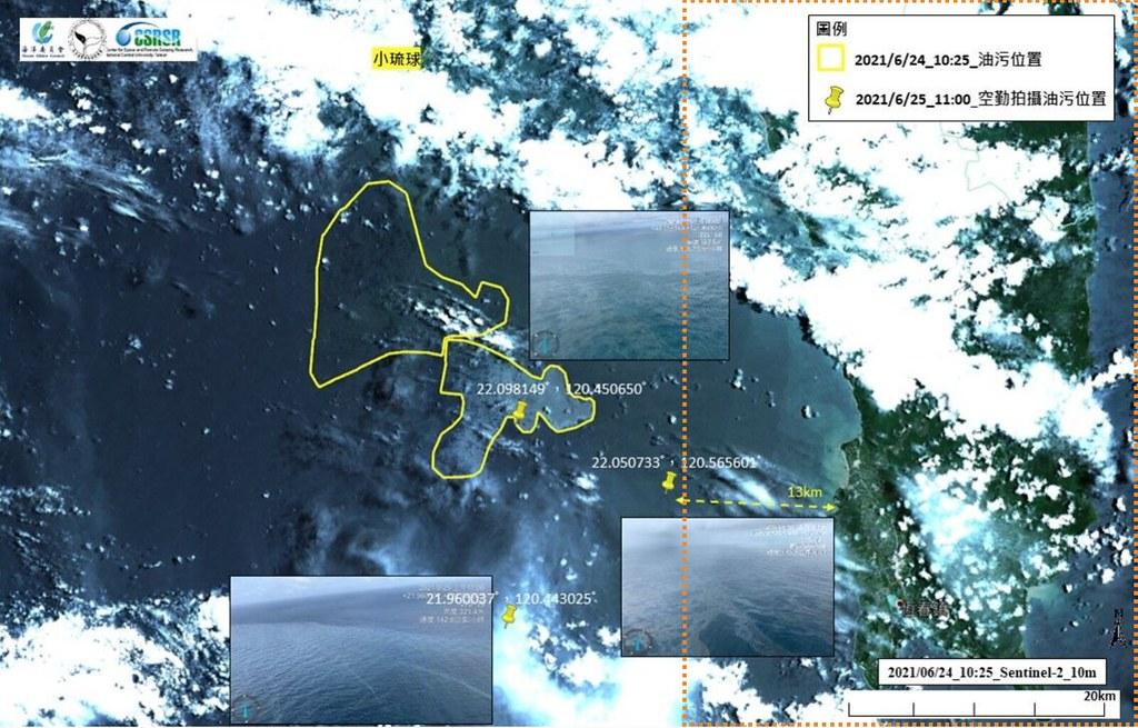 202107中油大林廠漏油事件報導。光學衛星與空拍影像套疊,虛線處為24日疑似油污分布,圖釘與黑框影像為25日空勤總隊空拍發現油污處。照片提供:海保署
