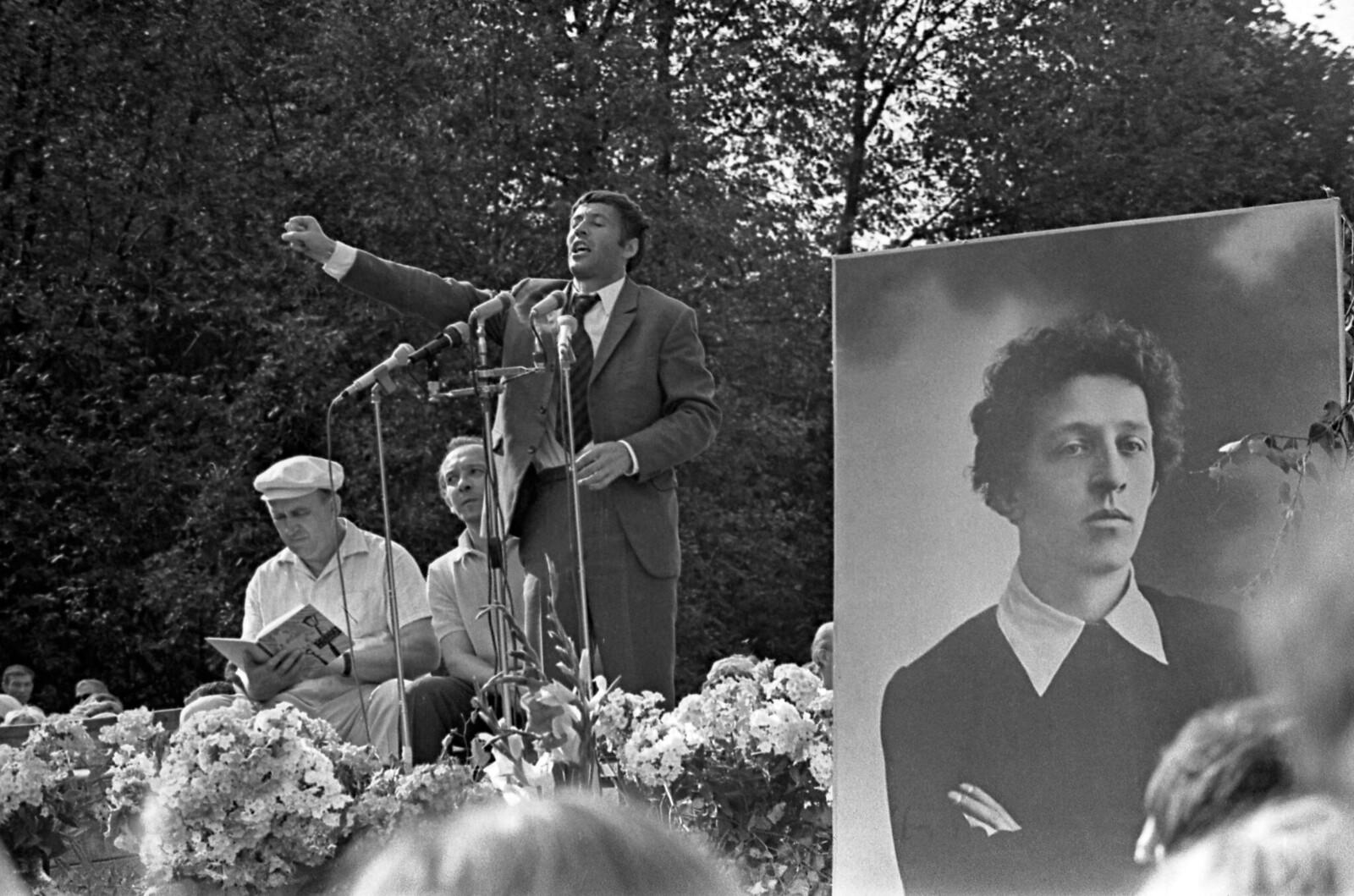 1974. Блоковский праздник в Шахматове.
