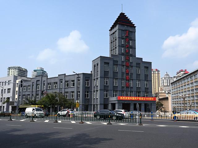 黑龙江日报社210727_123455