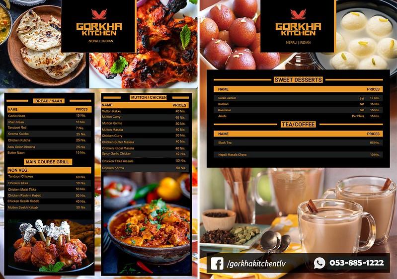התפריט של Gorkha Kitchen