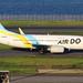JA14AN  -  Boeing 737-781 (WL)  -  Air Do  -  HND/RJTT 9/10/19