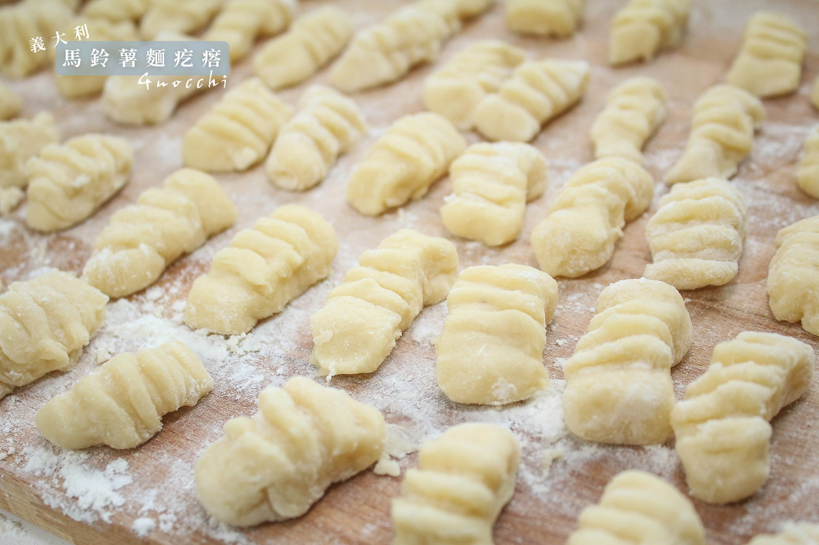 【食譜】北海道芋餅。Q軟甜鹹的北海道馬鈴薯餅 @J&A的旅行