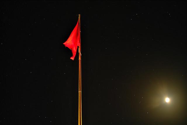 Çanakkale bayrak ve ay