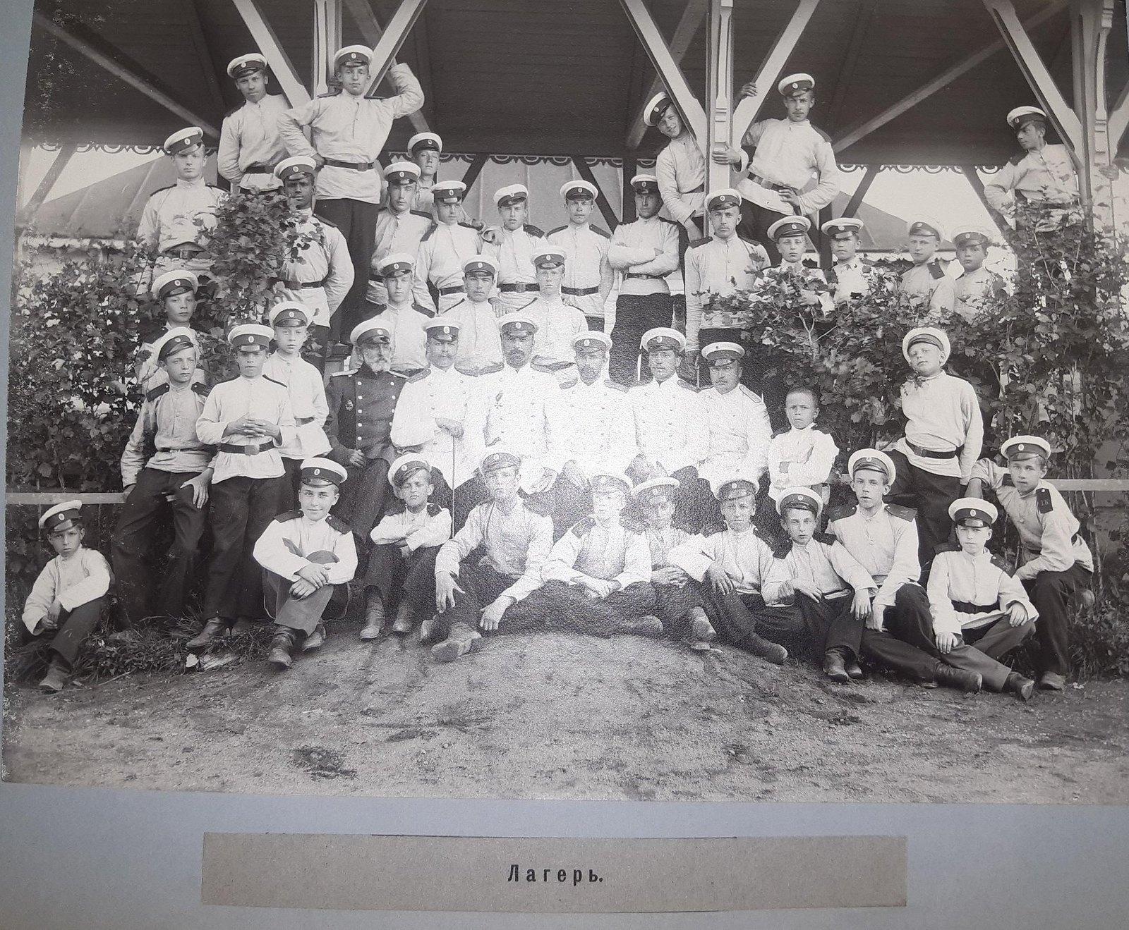 76. Лагерь