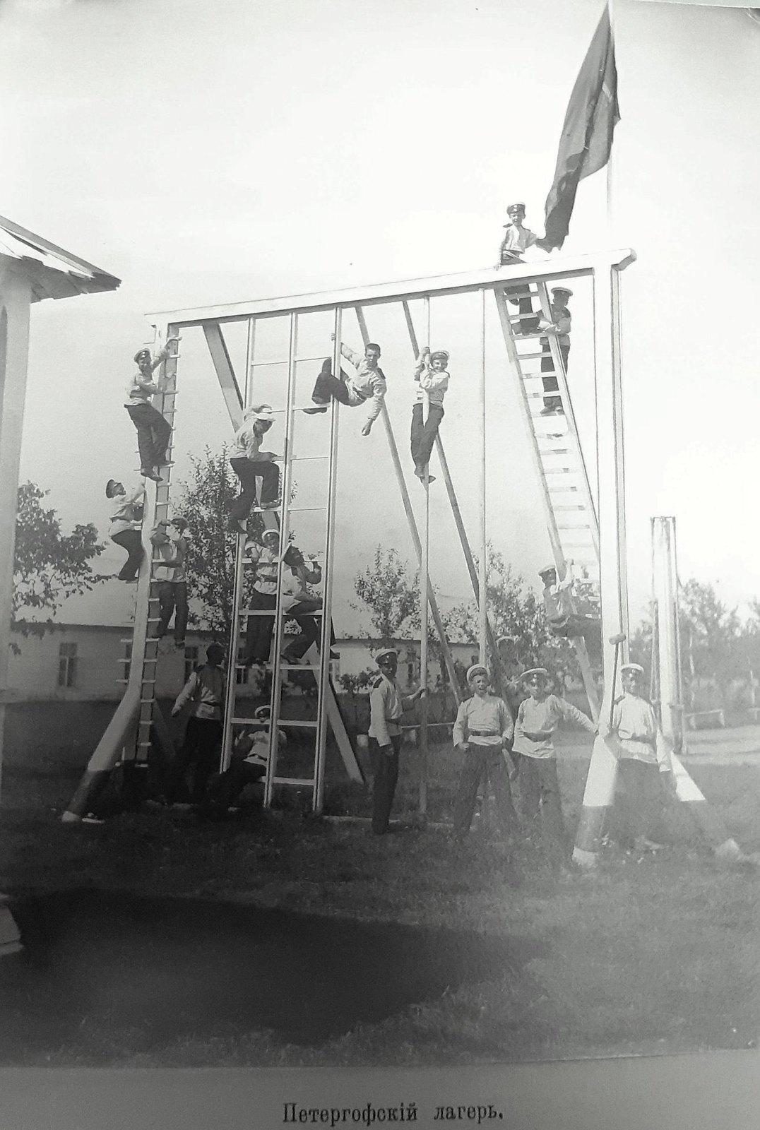 74. Петергофский лагерь (1)