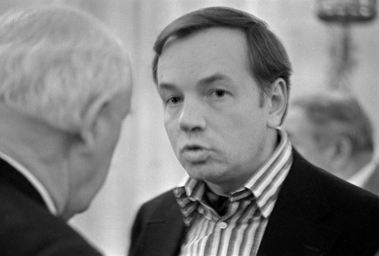 1975. Андрей Вознесенский