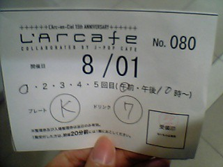06-08-01_09-44