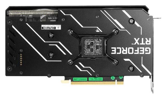Galax GeForce RTX 3070