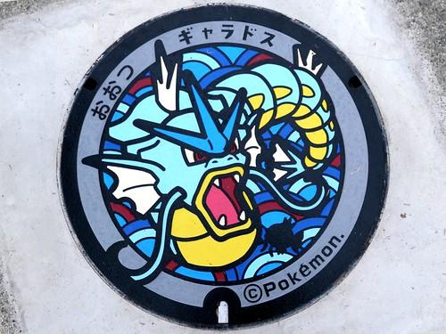 Otsu Shiga, manhole cover 5 (滋賀県大津市のマンホール5)