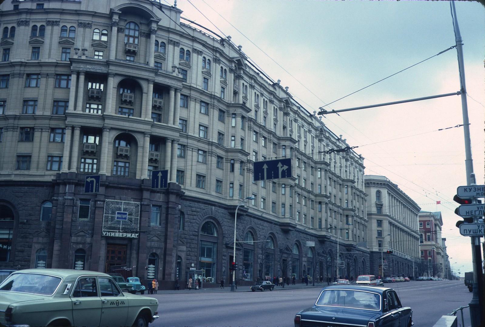 Улица Горького, 9