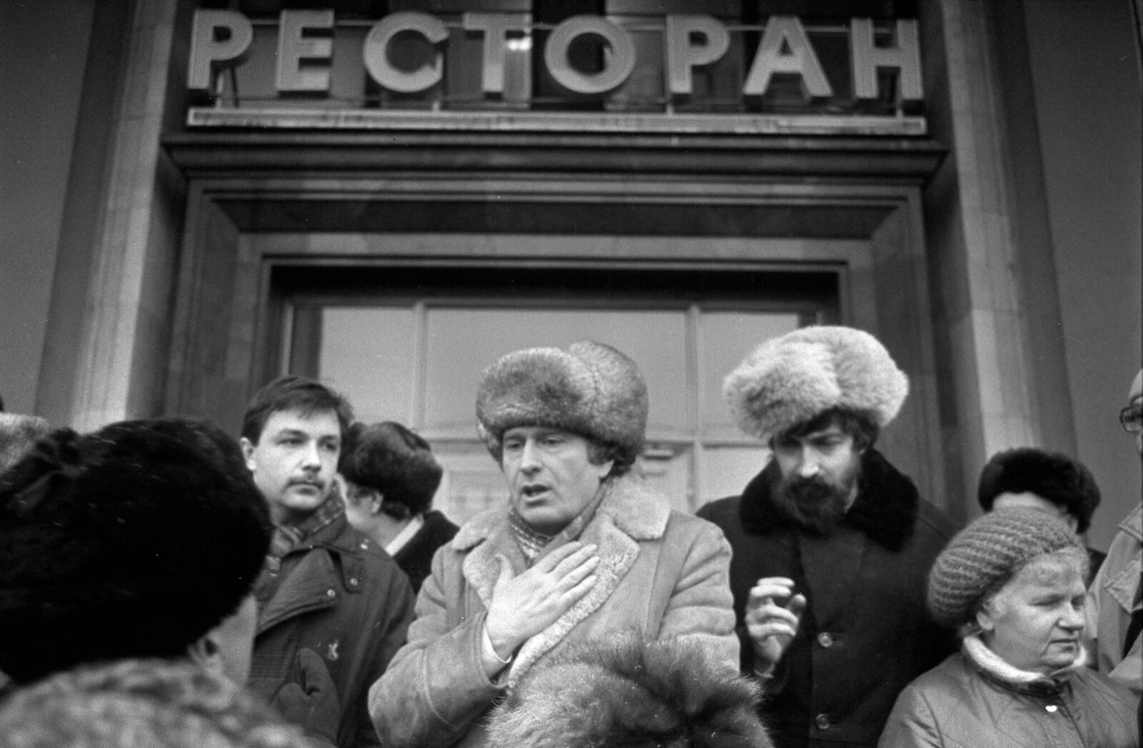 1985. Владимир Жириновский