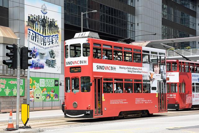 Hong Kong Tramways 141 (Sinovac)