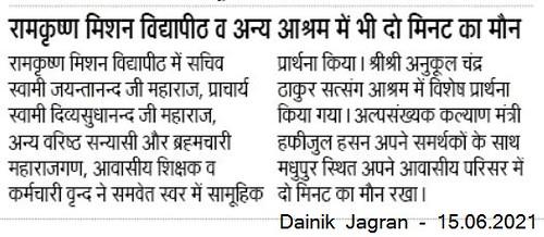 Dainik Jagran - COVID Prayer - 15.06.2020 (1)