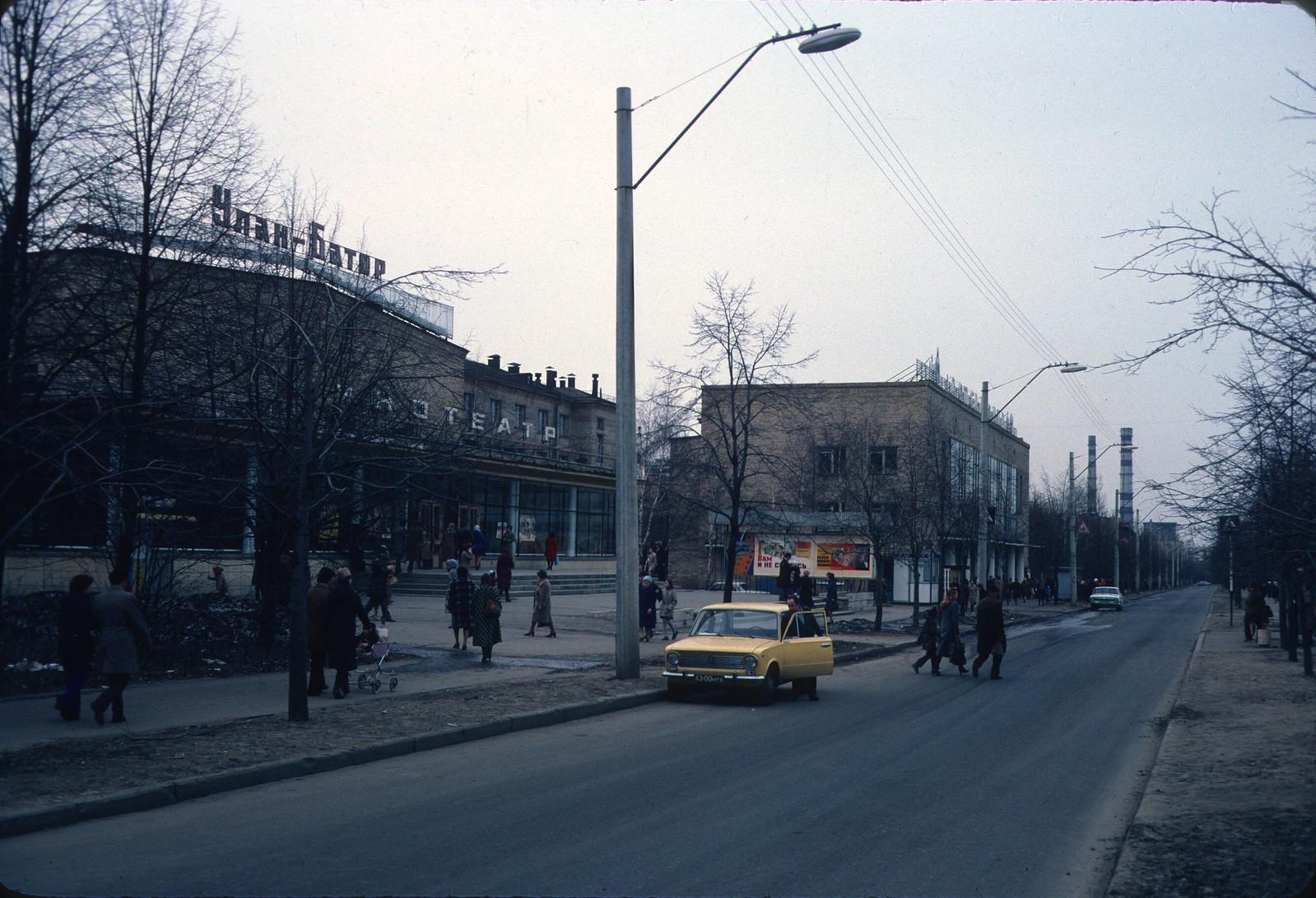 Улица Гримау. Кинотеатр Улан-Батор