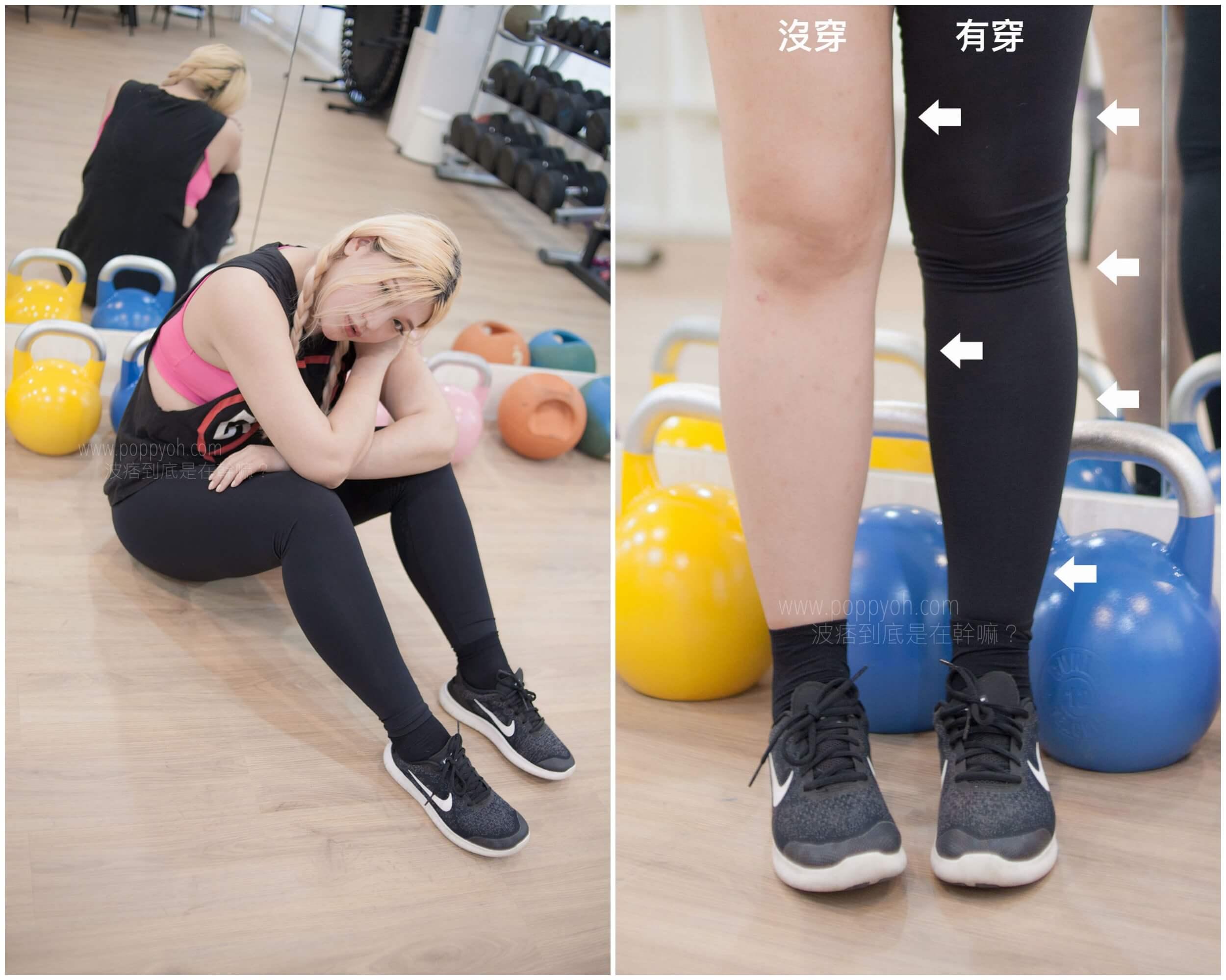 韓國 壓力褲 推薦