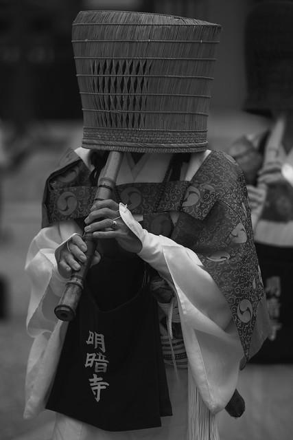 虚無僧 - Komusō