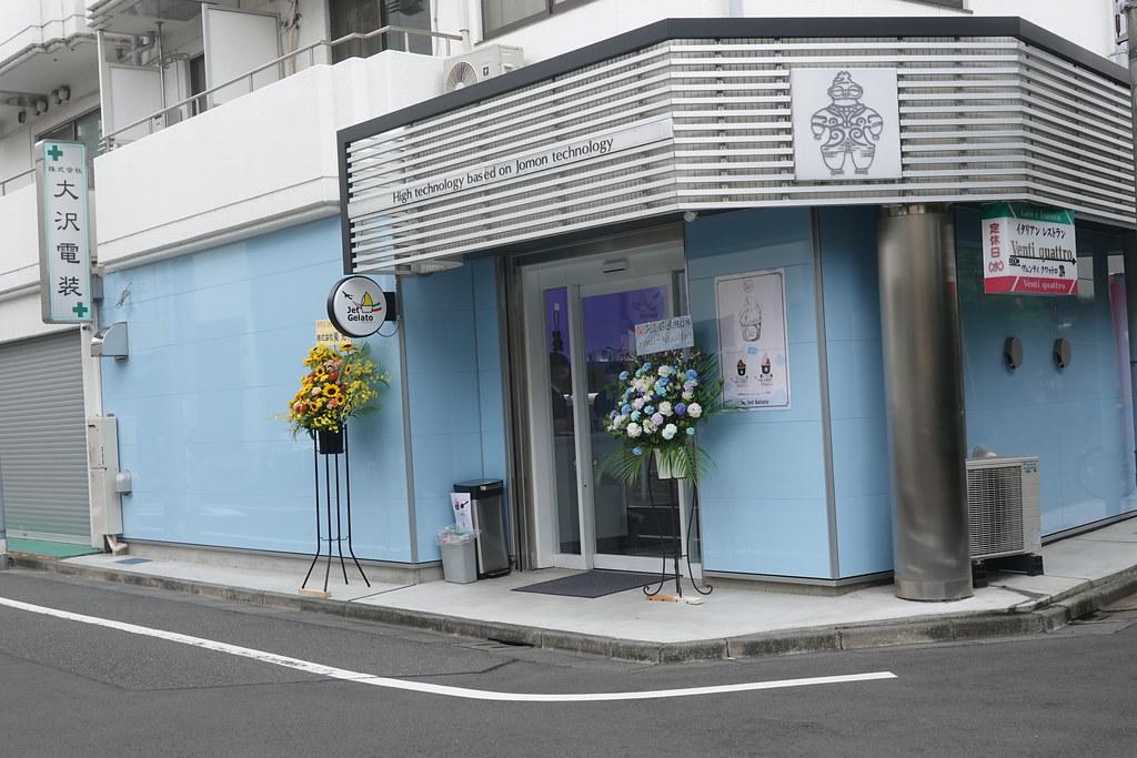 ジェラート(新桜台)