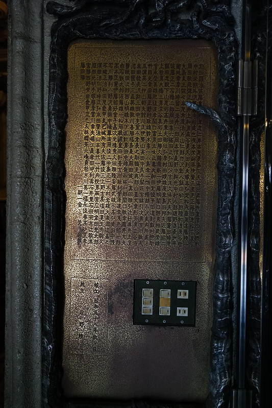 23Sony α7Ⅱ+TAMRON 28 200mm f2 8 5 6 RDX早稲田鶴巻町ドラード和世陀エントランス