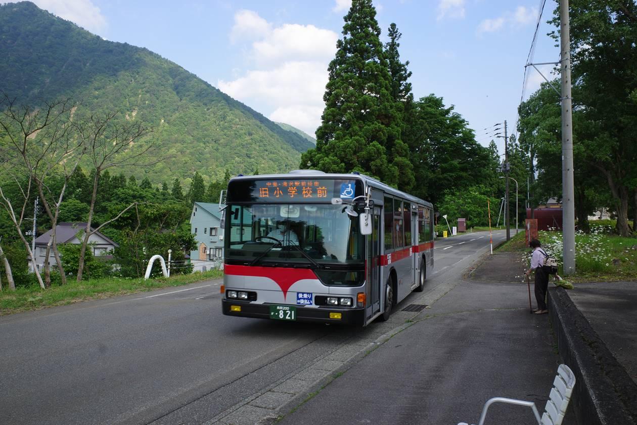 土樽から越後湯沢駅行きバス