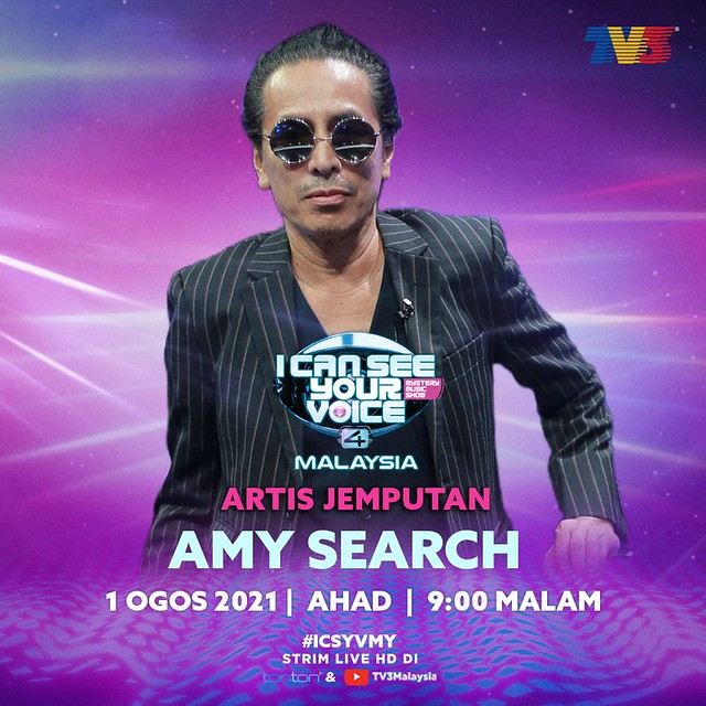 Amy Search
