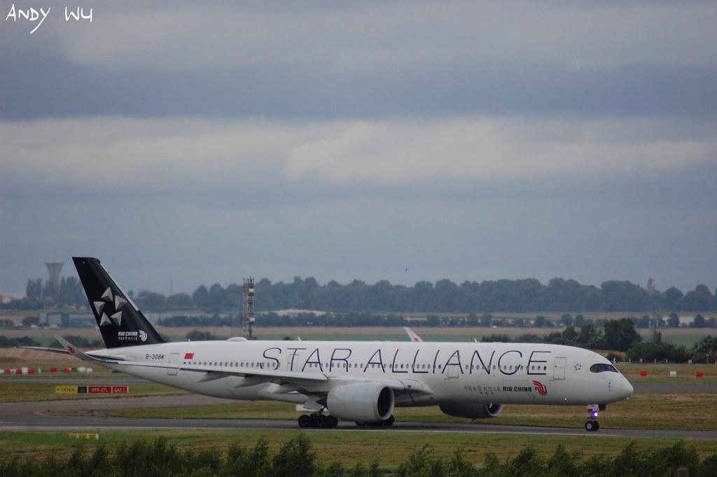 Airbus A350-9 Air China (07/30/2021)