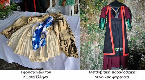 Οι δωρεές στο Μουσείο Ανθηρού από κα Νίκη Στυλιανού και κα Ελένη Ζάχου-Τσουρέκα
