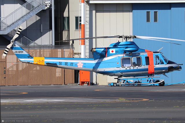JA18MP  -  Bell 412EP  -  Tokyo Metropolitan Police  -  RJTI 9/10/19