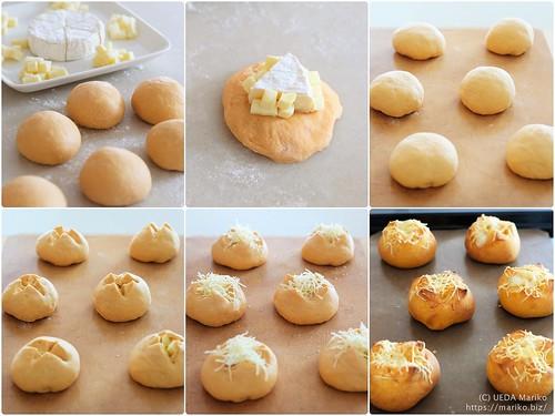 バジル酵母のトマトチーズパン 20210801-page (2)