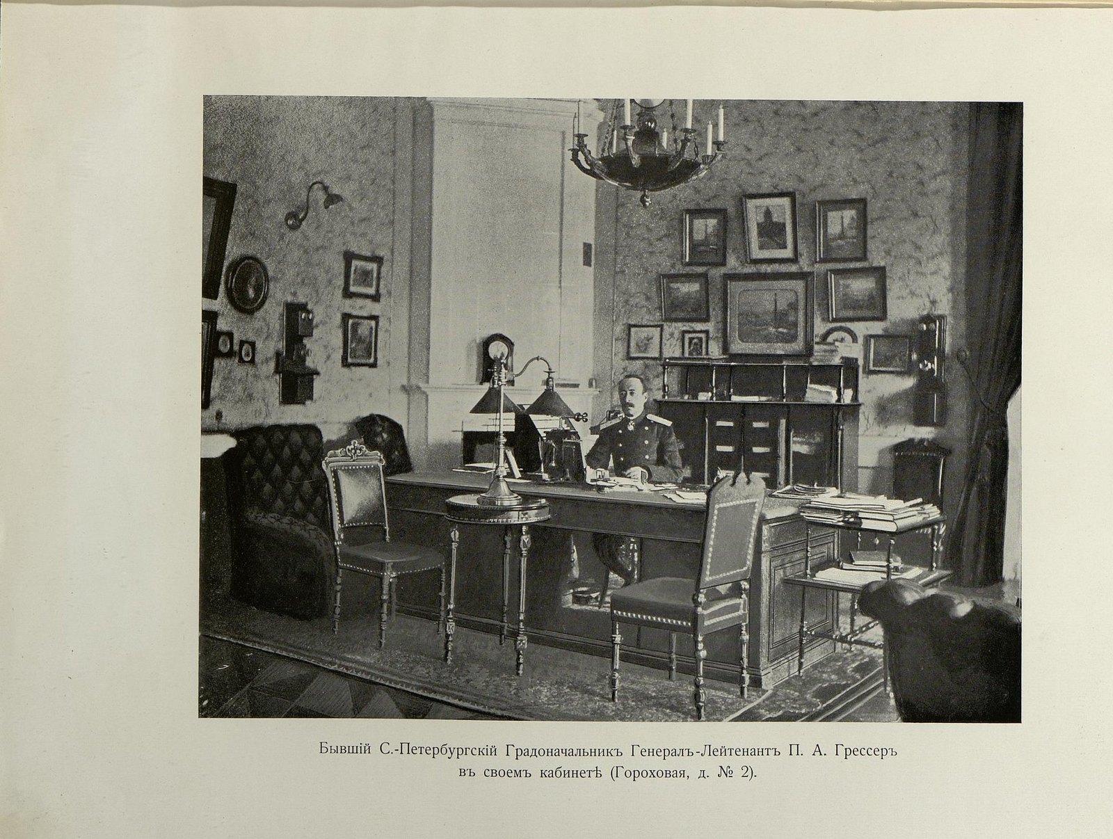 50. Бывший санкт-петербургский градоначальник генерал-лейтенант П.А. Грессер в своем кабинете