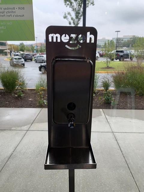 Mezeh hand sanitizer dispenser
