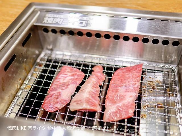 燒肉like 焼肉ライク 台中單人燒烤餐廳