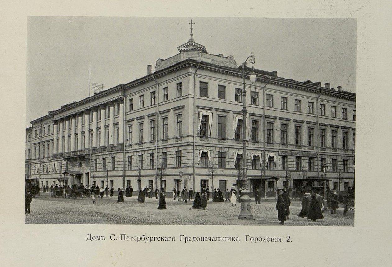 48. Дом санкт-петербургского градоначальника, Гороховая 2