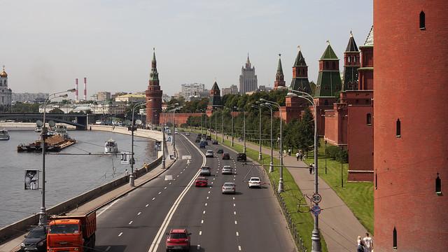 Kremlin 1.16 Moscow, Russia