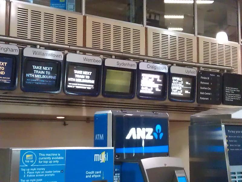 Screens at Flagstaff station, July 2011