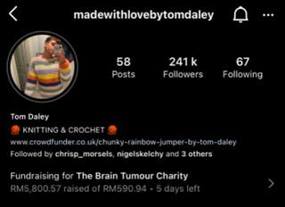 Tular Foto Mengait Ketika Olimpik, Rupanya Tom Daley Hadiahkan Kepada Atlet Malaysia