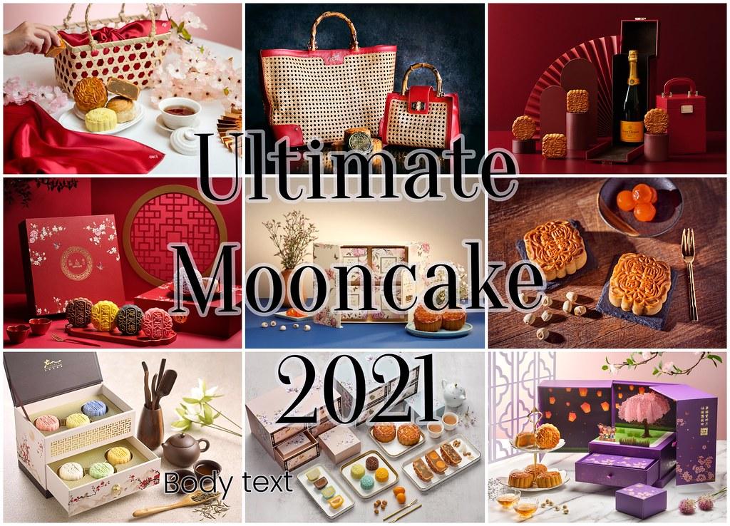 Ultimate Mooncake 2021 v2