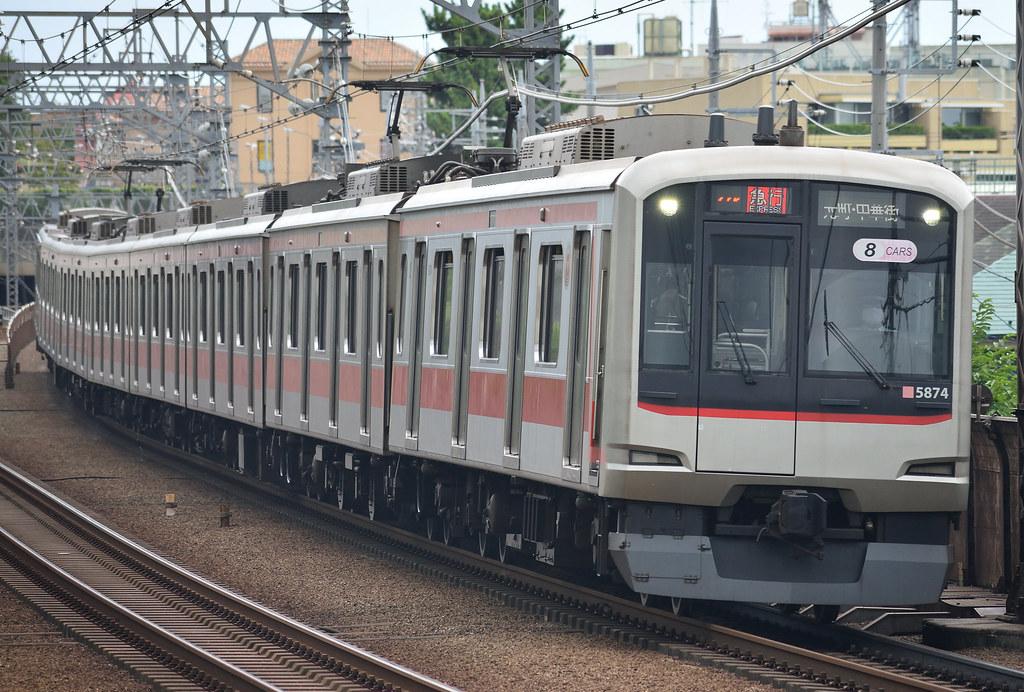 Tokyu 5174F
