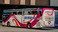 2016 Daewoo TX4312, Kuo Kuang Motor Transport