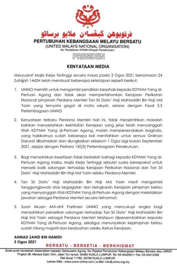 Umno Umum Tarik Sokongan Kepada Kerajaan Perikatan Nasional (Pn)