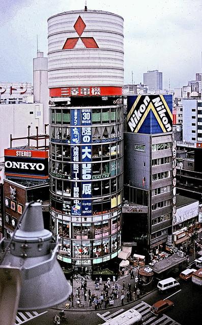 San-ai Dream Center in Ginza