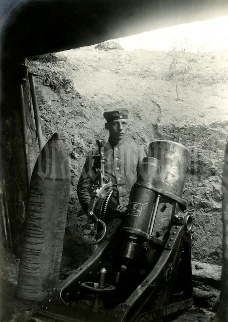 25cm schwerer Minenwerfer