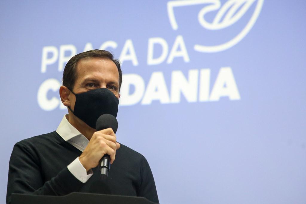 """Assinatura do convênio para implantação da """"Praça da Cidadania"""""""
